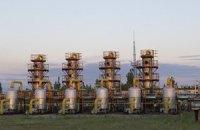Украина прекратила закачку российского газа в хранилища
