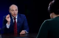 Андрей Парубий: «Влияние Путина - через своих агентов - на ситуацию в Украине остается очень высоким»