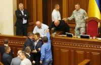 Рада прийняла законопроект про реінтеграцію Донбасу в першому читанні