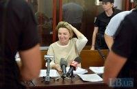 За Богатыреву внесли залог, но она еще в СИЗО, - адвокат