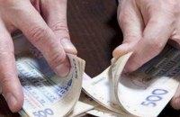 За время карантина в Украине безработным выплатили 15,8 млрд гривен