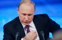 Путин: Россию хотят посадить на цепь, вырвать зубы и когти