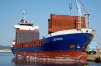 В МинВОТ сообщили об авариях судов, скопившихся у заблокированного РФ Керченского пролива