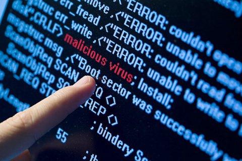 СБУ: за осенней хакерской атакой стоит Россия