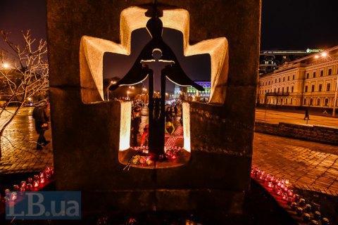 Гройсман заклав капсулу будівництва другої черги Меморіалу пам'яті жертв Голодомору