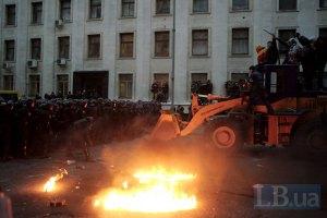 Милиция завела 11 уголовных дел по столкновениям в Киеве