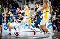 Украинские баскетболисты разгромили чемпионов Европы в отборе на ЧМ-2019