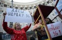 У Кабмина митинговали за введение 3G в Украине