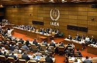 Россия не подписала годовой доклад МАГАТЭ из-за Крыма