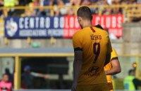 В матче Кубка Италии игрок был изгнан с поля за плевок в арбитра