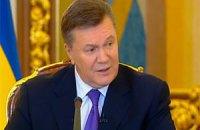 Янукович оголосив в Україні траур