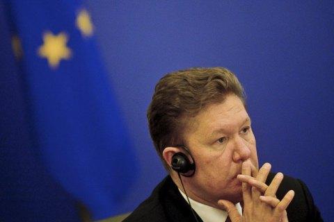 Суд Швейцарии запретил Nord Stream иNord Stream 2 делать  выплаты «Газпрому»