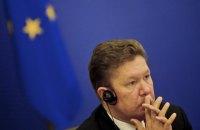 """Суд Швейцарии запретил Nord Stream и Nord Stream 2 совершать выплаты """"Газпрому"""""""