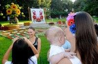 Школярі оформили виставку квітів у Києві