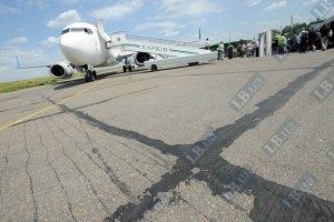 В Украину начинают полеты лоукосты из Италии и Испании