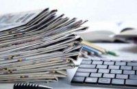 """Закон """"Про медіа"""" не підтримують 85% редакторів газет, - НСЖУ"""