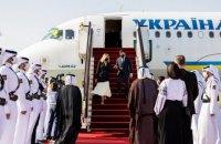 Зеленский объяснил необходимость визита в Катар