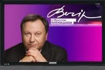 ТВ: о ключе, который откроет Европу для Украины