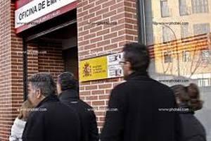 В Іспанії рекордний рівень безробіття