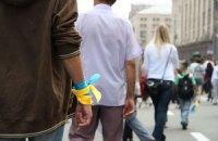 В Україні стало більше патріотів, - дослідження
