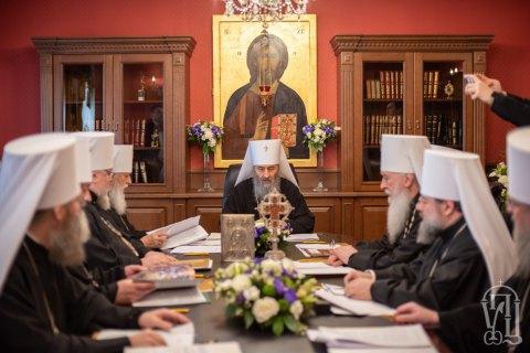 УПЦ МП розірвала стосунки із церквами Греції та Олександрії