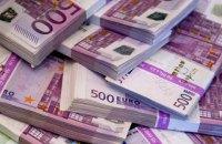 Україна розмістила 10-річні облігації на 1,25 млрд євро під 4,375% річних