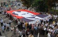 В Харькове провели панихиду по случаю дня рождения Бандеры