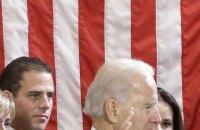 Конгресс утвердил Байдена победителем выборов президента США