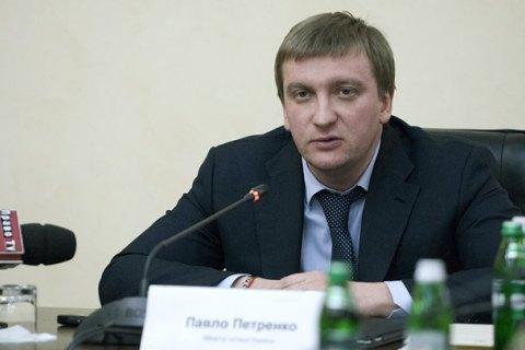 Украинцы подали в ЕСПЧ около 800 исков против России