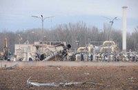 Постачання газу, перервані після вибуху на хабі в Австрії, поновилися