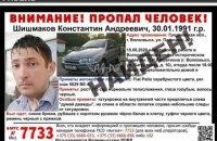 У Білорусі члена виборчкому, який відмовився підписувати протокол виборів, знайшли мертвим