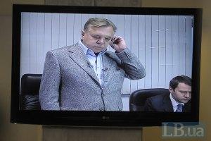 Кириченко отказался признать себя соучастником убийства Щербаня