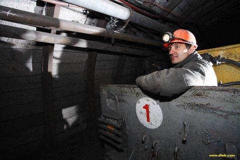 Рада виділила з бюджету 450 млн гривень на зарплати шахтарям