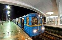 В киевском метро пройдет день открытых дверей