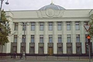 Бюджетный комитет рассмотрел все законопроекты по повышению соцстандартов