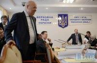 Рабочая группа по Тимошенко объявила перерыв до понедельника
