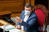 Корниенко назначили первым вице-спикером Верховной Рады