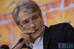 Ющенко: опозиція не змогла захистити українську мову