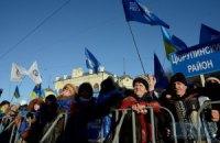На днепропетровский Антимайдан сгоняют учителей