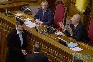 ПР и оппозиция разошлись в планах о работе Рады