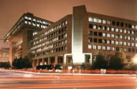 ФБР почти год скрывало данные о российских хакерских атаках, - АР