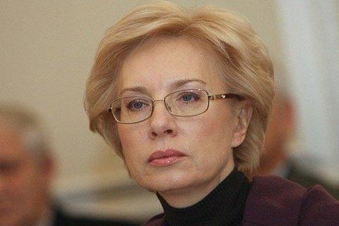 Омбудсмен Денисова планує відвідати Крим і окупований Донбас