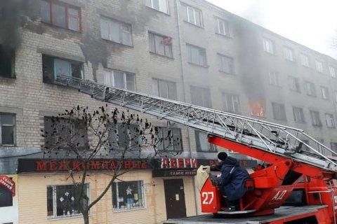 Три человека пострадали в результате пожара на Днепропетровщине