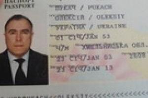 <b>Задержан генерал Пукач - обвиняемый в убийстве Гонгадзе </b>