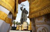 Киевская идея и украинская автокефалия