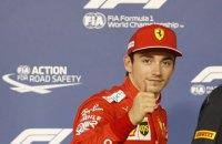 Монегаск Шарль Леклер впервые выиграл квалификацию Формулы 1