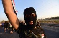 Протестувальники в Іраку штурмували офіси телеканалів