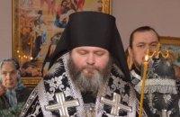 У Росії від коронавірусу помер єпископ РПЦ