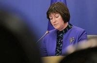 Акімова пояснила, чому впали доходи бюджету