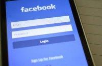 Facebook блокирует аккаунты известных украинцев и удаляет сообщества